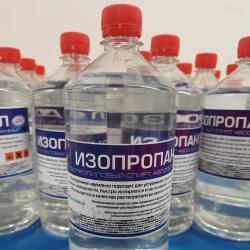 Изопропанол (изопропиловый спирт абсолютированный), 1 литр