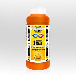 Пищевые чернила InkTIme (Yellow), 100 мл